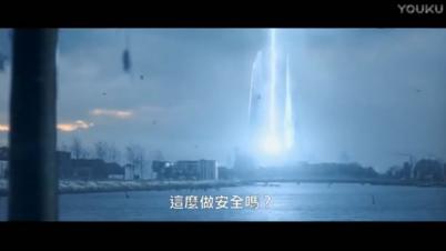 限電危機一觸即發【殺戮開關】HD高畫質中文電影