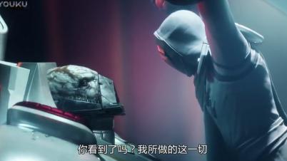 【中字】《命运2》发售视频