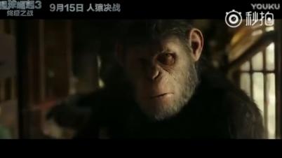 《猩球崛起3》终极预告
