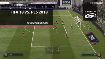 《FIFA18》Vs.《实况足球2018》画面对比