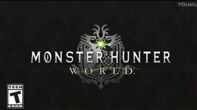 《怪物猎人:世界》演示视频