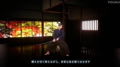 《武士道之刃》虚幻引擎4版