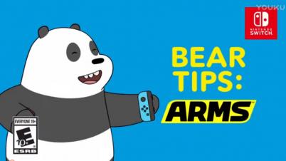 任天堂联动 We Bare Bears 广告合集 - 2