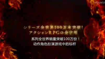 《龙之皇冠Pro》TGS预告:最美的2D ARPG
