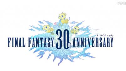 《最终幻想纷争NT》TGS2017