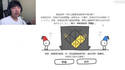 【中国BOY】信任的进化丨看的我头都大了