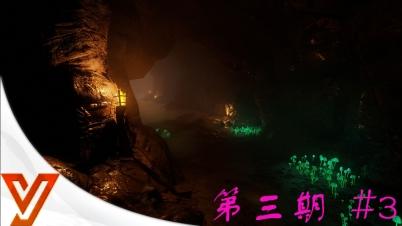 痛苦之地 #3 恐怖游戏实况攻略解说1080P