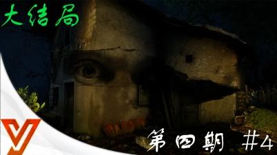 痛苦之地 #4 恐怖游戏实况攻略解说1080P