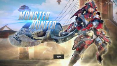 《漫画英雄VS卡普空:无限》怪物猎人DLC