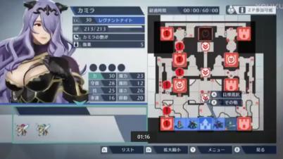 《火焰纹章 无双》历史模式实机演示2