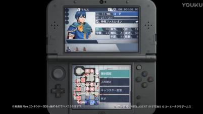 《火焰纹章 无双》New 3DS版实机演示