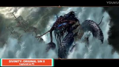《神界:原罪2》GameSpot 满分