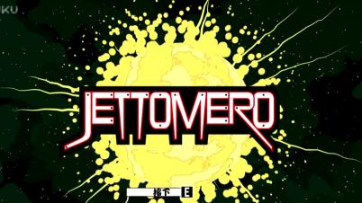 【逆风笑】我要拯救宇宙!丨Jettomero 试玩