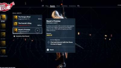 《刺客信条:起源》Bayek 技能武器一览
