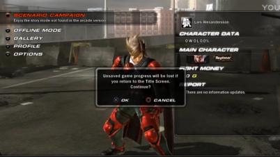 《铁拳6》PS3模拟器演示