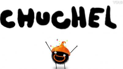 《CHUCHEL》官方预告