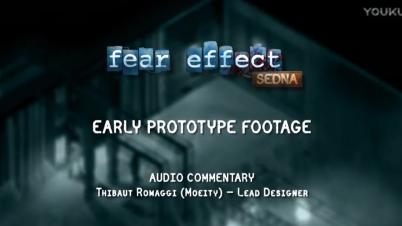 《恐惧反应:赛德纳》预告
