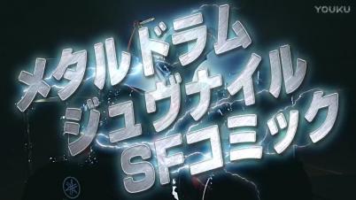 Switch《重金属少女》PV