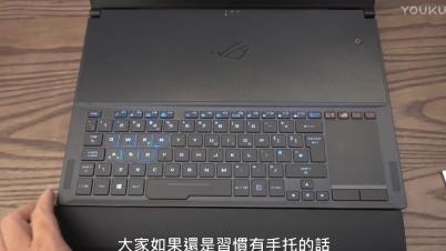 全世界最薄的GTX1080筆電!ASUS ROG GX501西風之神