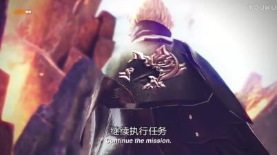 【中字】《噬神者3》首个预告