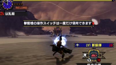 《怪物猎人XX》G4螳螂 勇气重弩 3分27秒