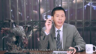 【STN快报39】本期节目三大妈独占