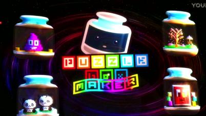 《谜题盒子制造》游戏演示视频