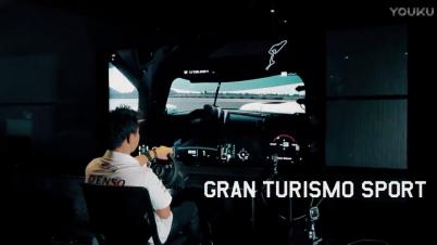 《GT Sport》专业车手介绍视频