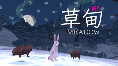 【DEV】【老子就是可爱的小兔兔】草甸 Meadow