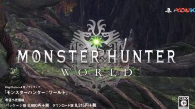 《怪物猎人:世界》图鉴12
