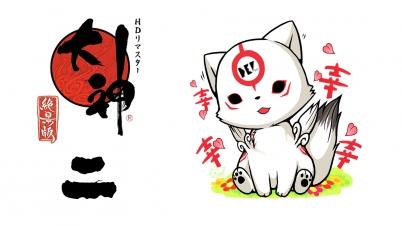 【DEV】【落英缤纷】大神 绝景版 Okami HD #2