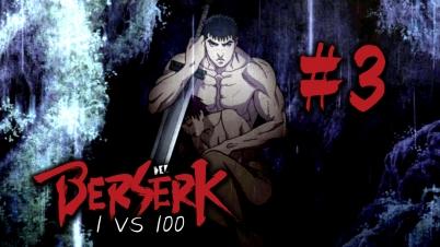 【DEV】【1 VS 100】剑风传奇无双 Berserk #3