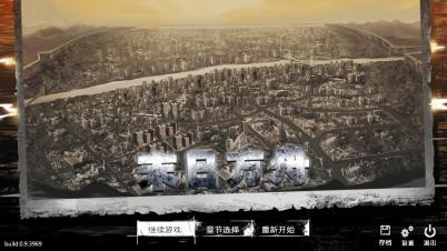 末日方舟 第二十九期实况解说 清空购物街, 初入警局~ {玩命解说}