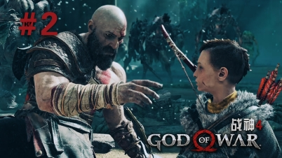 【DEV】【你有熊孩子我有熊老婆】战神4 GOD OF WAR #2