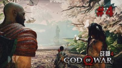 【DEV】【精灵之国】战神4 GOD OF WAR #4