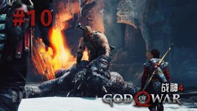 【DEV】【父子VS兄弟】战神4 GOD OF WAR #10